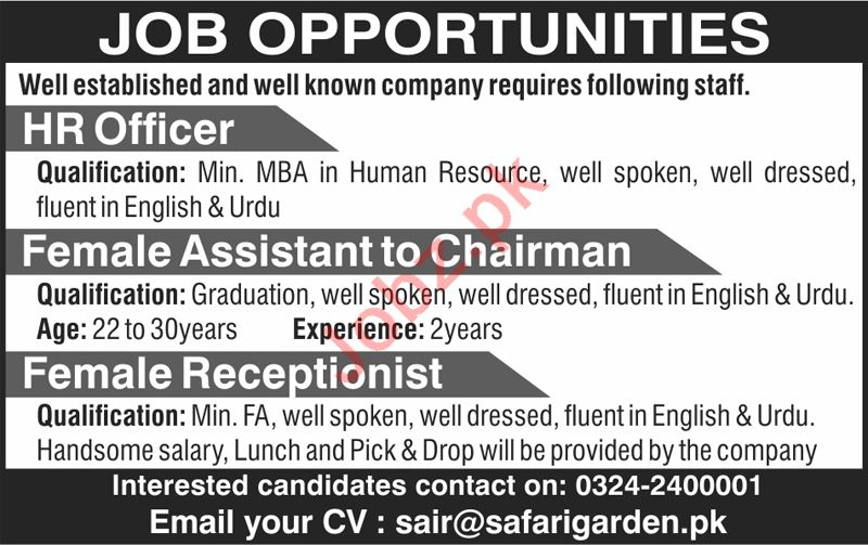 Safari Garden Lahore Jobs 2018 Receptionist & Assistant