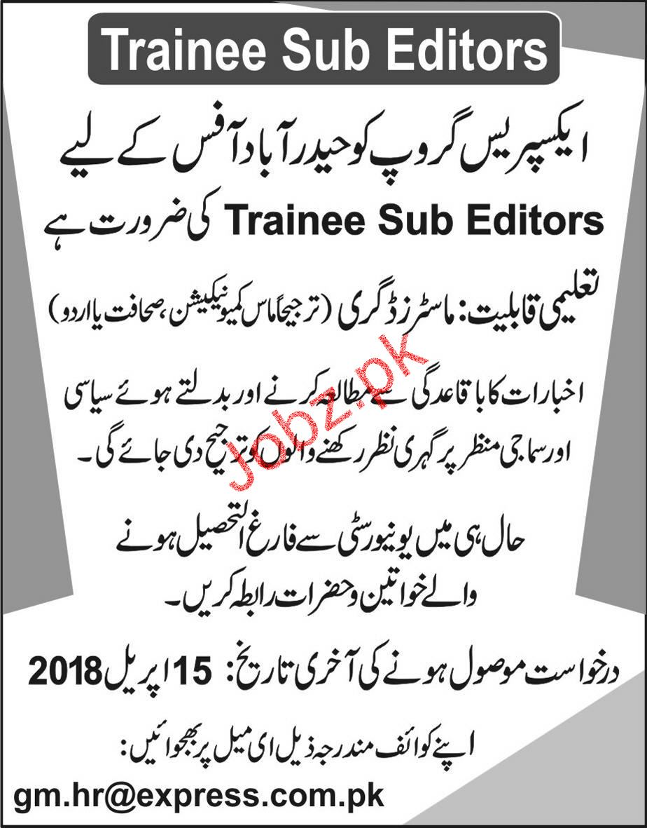 Express Group Hyderabad Trainee Sub Editors Jobs