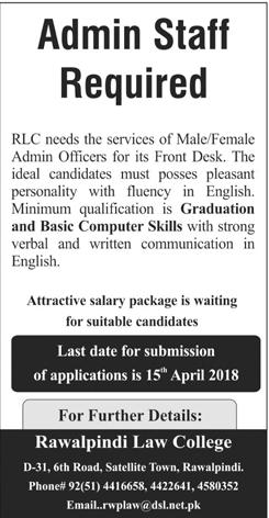 Rawalpindi Law College  Admin Staff Jobs