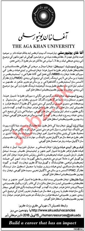 The Aga Khan University Medical & Faculty Jobs 2018