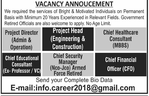 Project Director Admin & Operation Job Opportunity