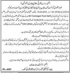 District Health Authority  District Attock Jobs