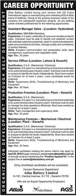 Atlas Battery Limited Sales Officer Jobs