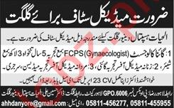 Al Hayat Hospital Gilgit Jobs 2018 for Medical Officers