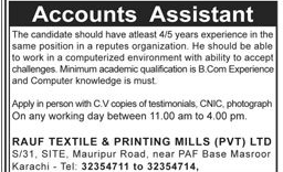 Account Assistants Job in Rauf Textile & Printing Mills