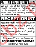 Ghazi Brothers Lahore Jobs 2018 for Receptionist