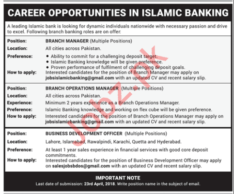 Islamic Banking Careers - Branch Mgr, Business Development