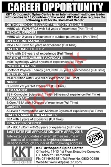 KKT Orthopedic Spine Center Islamabad Jobs 2018