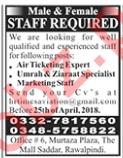 Air Ticketing Specialist & Umrah Specialist Jobs 2018