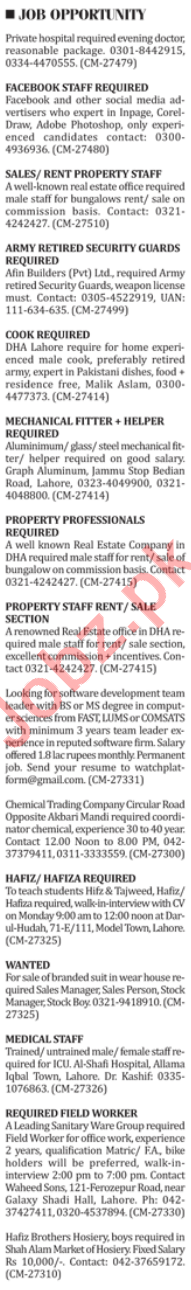 Daily Nation Newspaper Classified Jobs 2018