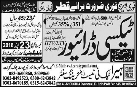 LTV Taxi  Drivers job in Qatar