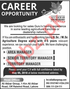 Ali Akbar Group Lahore Jobs 2018 for Area Managers