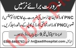Aadil Hospital Lahore Jobs 2018 for Staff Nurses
