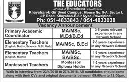 The Educators Khybab-e-Sir Syed Campus Teachers Jobs Open