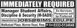 Barani Institute of Management Sciences BIMS Jobs