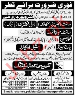 Site Engineer, Site Supervisor & General Foreman Jobs 2018