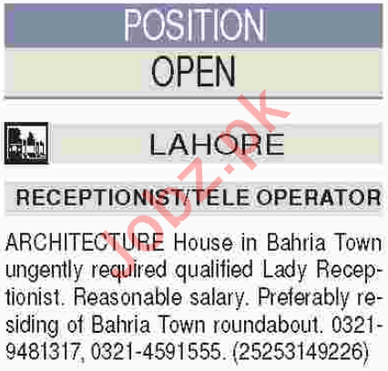 Receptionist & Tele Operator Jobs 2018 in Lahore