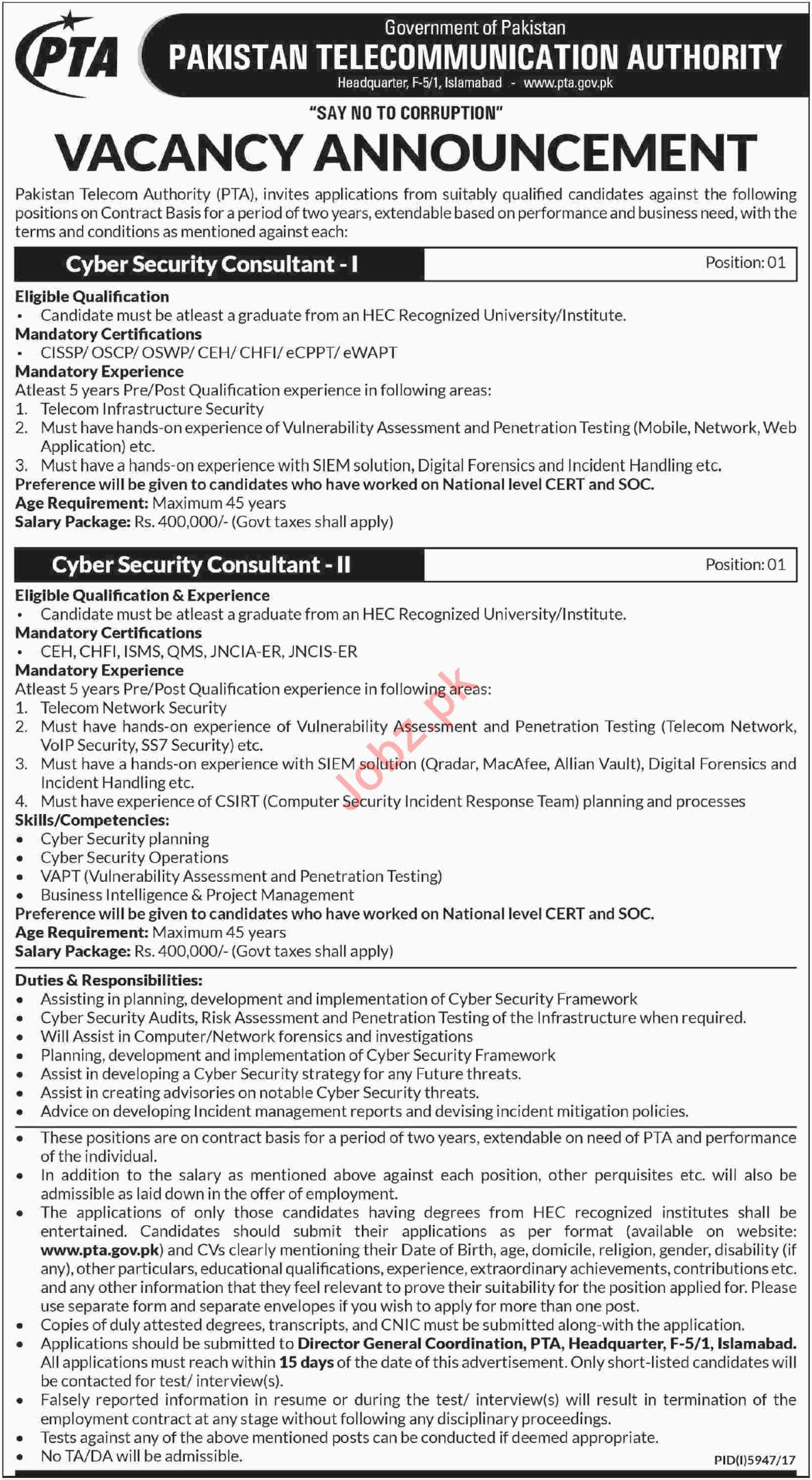 Pakistan Telecommunication Authority PTA Jobs 2018