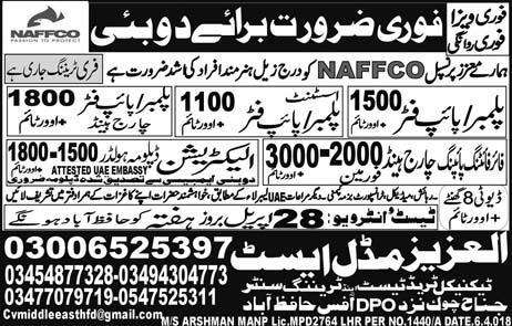 Electricians, Plumber Assistants, Pipe Fitters Wanted