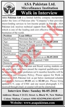 ASA Pakistan Limited Jobs Interview 2018