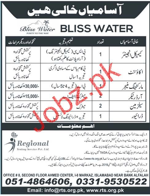 Bliss Water Chemical Engineers, Accountant Jobs