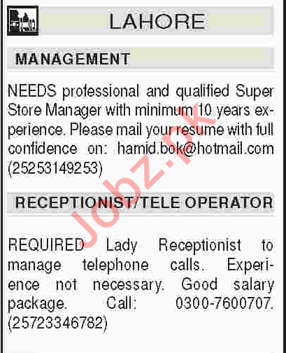 Super Store Manager Jobs in Super Stores Lahore