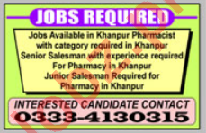 Pharmacist Jobs in Pharmacy