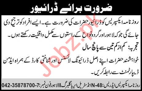 Driving Jobs in Daily Express