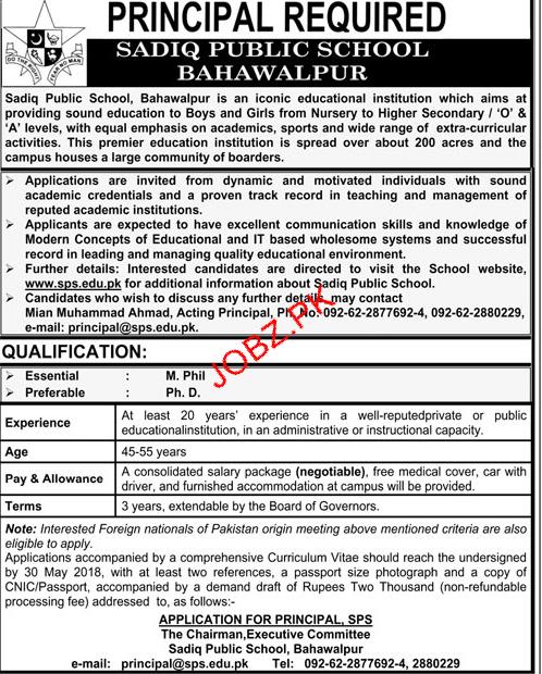 Sadiq Public School Bahawalpur Principal Jobs