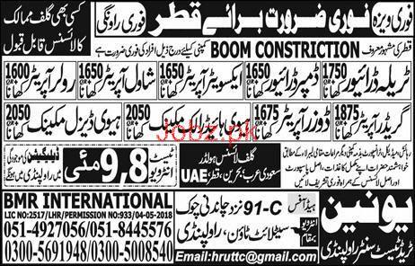 Tralla Drivers, Dumper Drivers, Shawal Operators Wanted