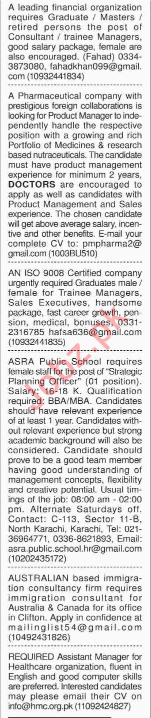 ASRA Public School Jobs