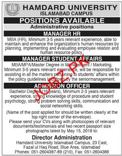 Hamdard University Islamabad Campus Jobs