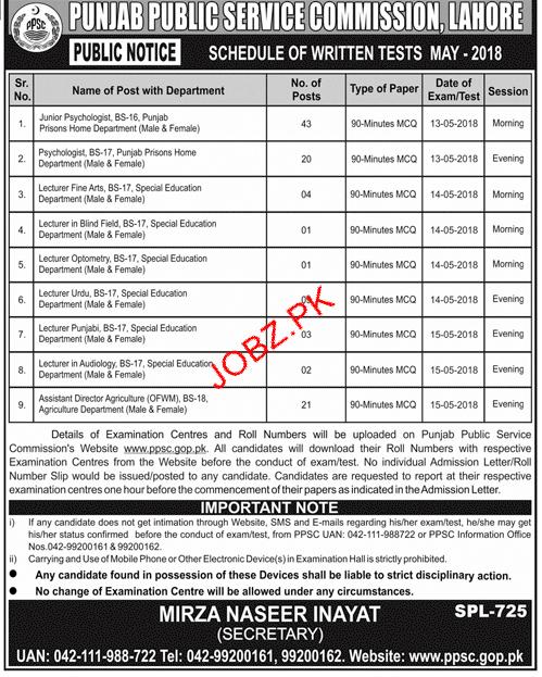 Punjab Public Service Commission PPSC Test Schedule May 2018