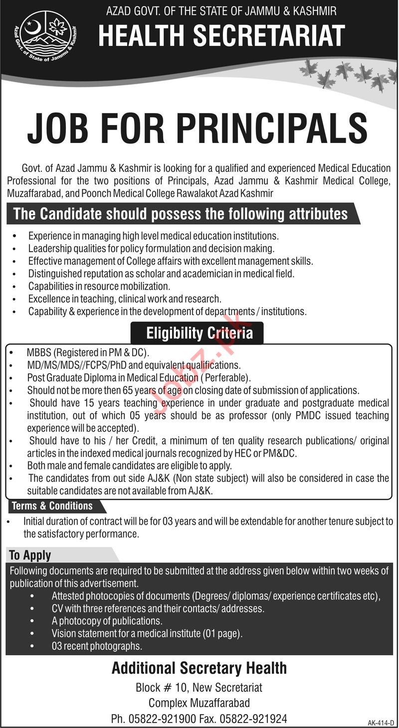 Health Secretariat AJK Principals Jobs 2018