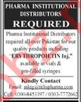 Distributors required for Pharma