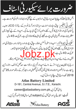 Atlas Battery Limited Security Officers Jobs