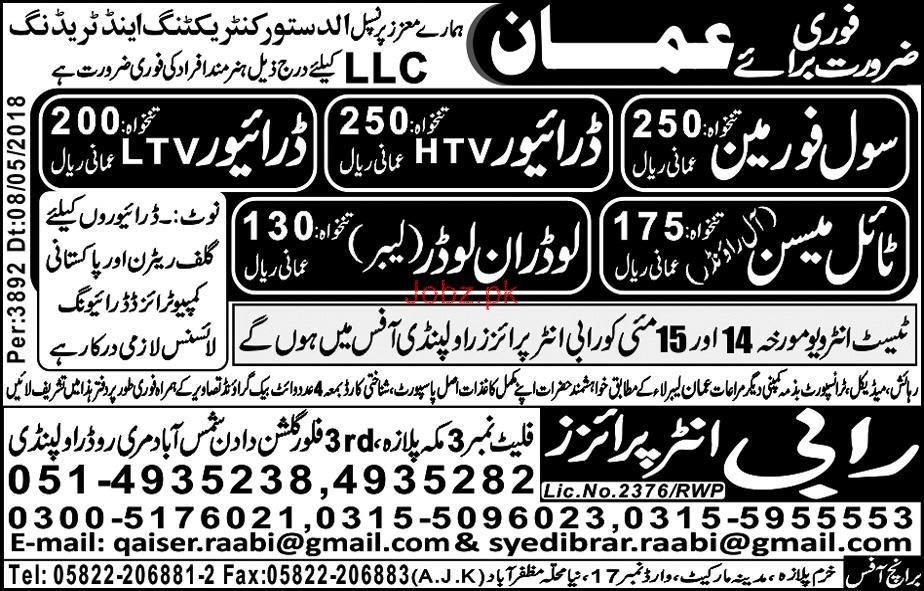 Civil Foreman, HTV Drivers, LTV Drivers Job Opportunity