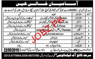 AGSC  Sarhad College of Technology Teaching Jobs