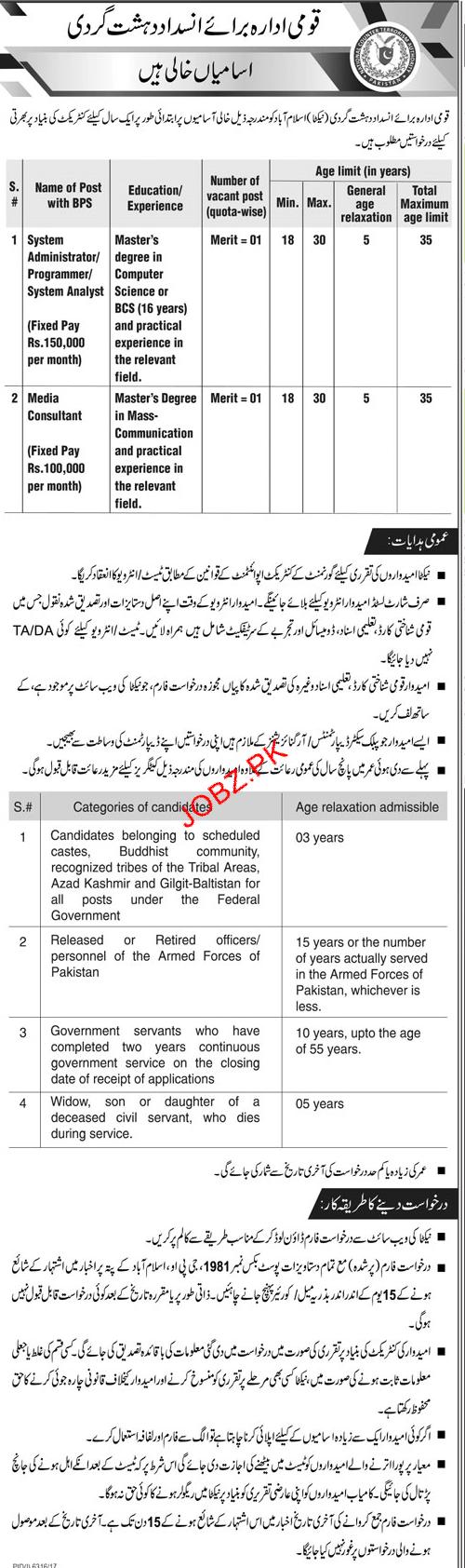 National Counter Terrorism Authority NACTA Jobs Open