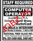 Computer Operators Job National Fiber Glass Industries