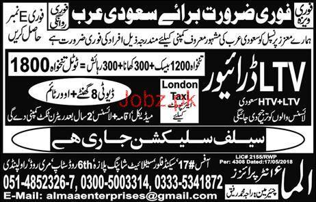 LTV Drivers Job in Saudi Famous Company