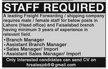 Managers required for Shipping Company