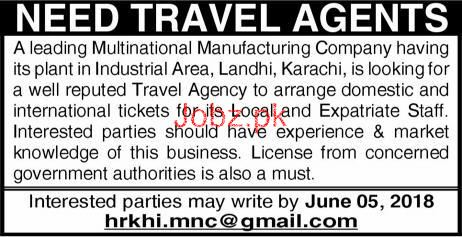 Travel Agents Job in A Leading Multinational Company