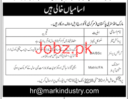 Mark Industries Pakistan Production Manager Jobs