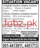 English Teachers Junior Section Job Opportunity