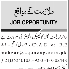 Chemical Engineers Job in Water Treatment Company