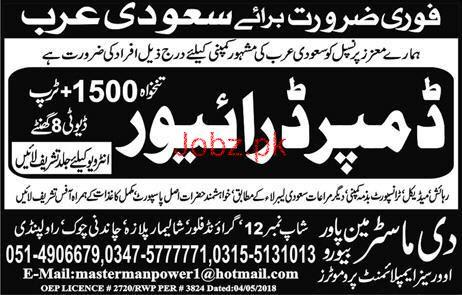 Dumper Drivers Job in Saudi Famous Company