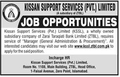 Kissan Support Services Ptv Ltd KSSL Jobs