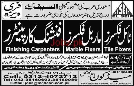 Tile Fixers, Marble Fixers and Finishing Carpenters Wanted