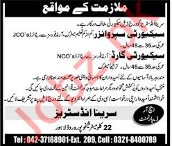 Sarena Industries Lahore Jobs 2018 for Security Guards
